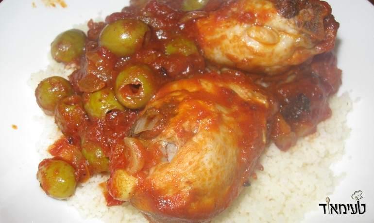 עוף עם זיתים ועגבניות