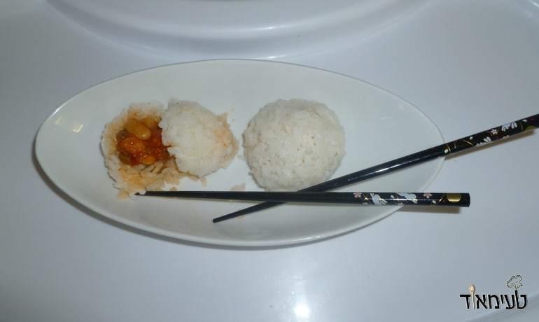 כדורי אורז במילוי צ'ילי קון קארנה