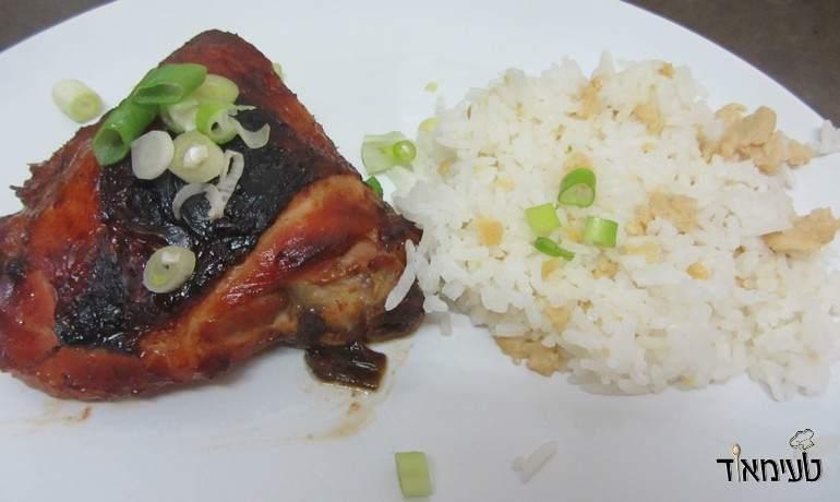 עוף בתנור בסגנון אסייתי