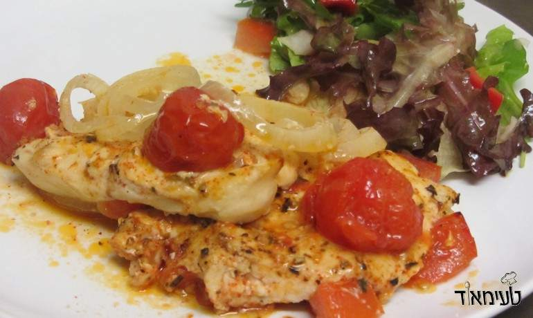 חזה עוף עם עגבניות בתנור