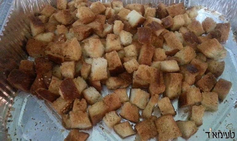 קרוטונים בתנור