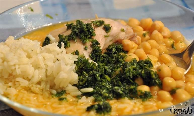 מרק חומוס בוכרי