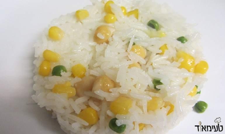 אורז עם חומוס, תירס ואפונה