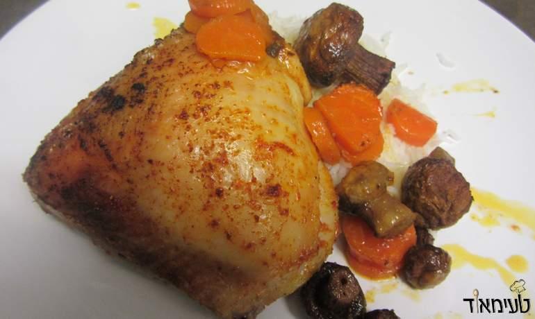 עוף עם פטריות וגזר בתנור