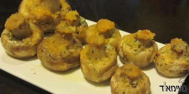 פטריות מתובלות בתנור