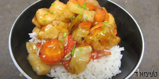 חזה עוף בטמפורה עם ירקות ברוטב חמוץ מתוק