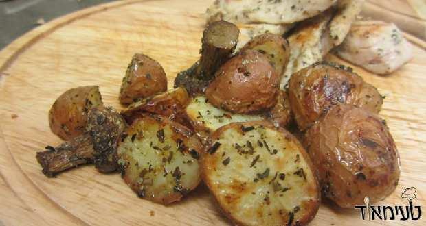 תפוחי אדמה ופטריות בתיבול איטלקי בתנור