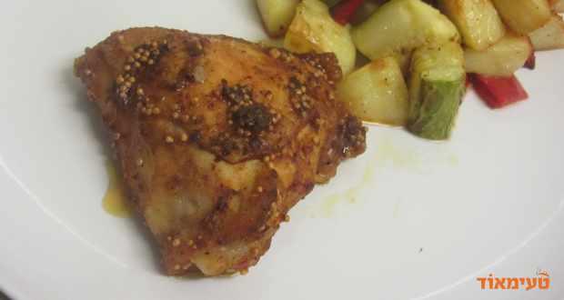 עוף בגרגרי חרדל ותבלינים בתנור