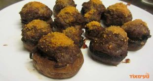 פטריות ממולאות בשר בתנור