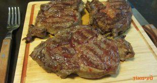 איך מטפלים בבשר?