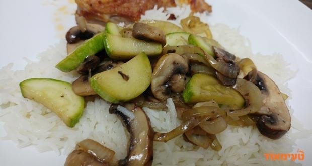 אורז עם קישואים פטריות ובצל